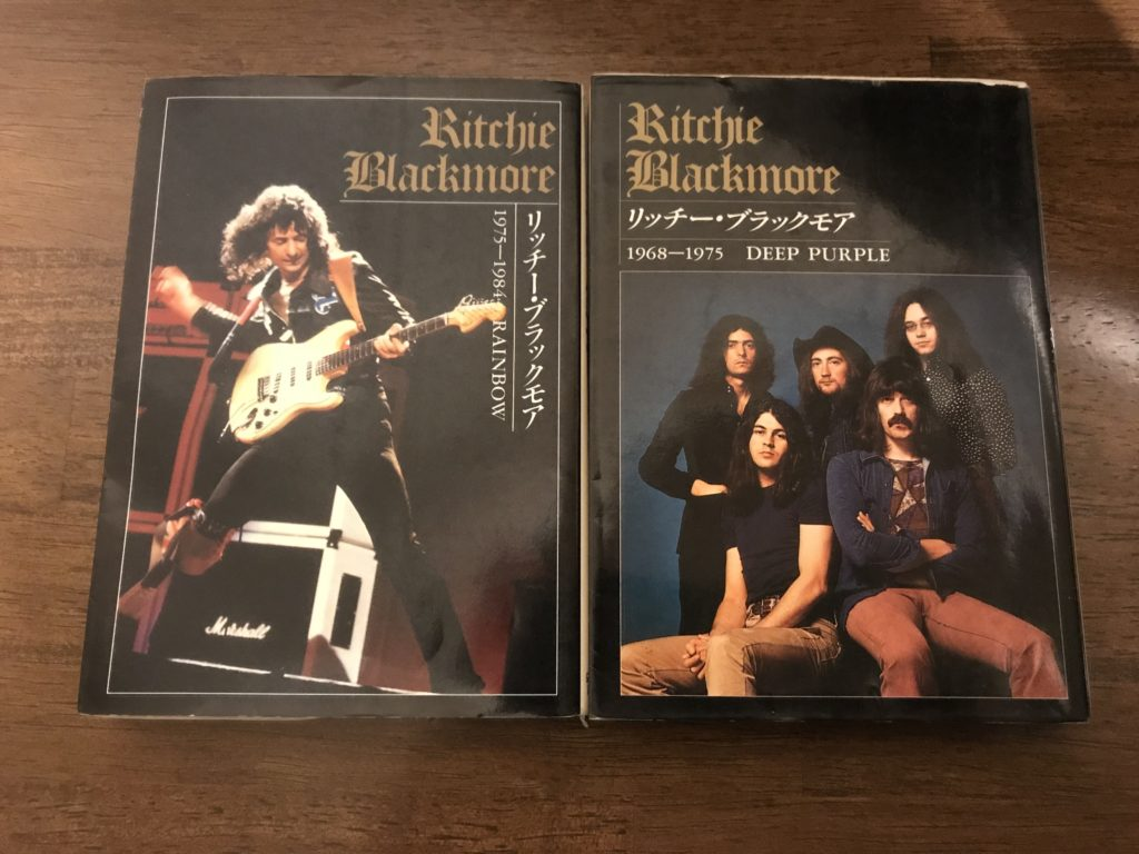 Ritchie Blackmoreの部屋in館林